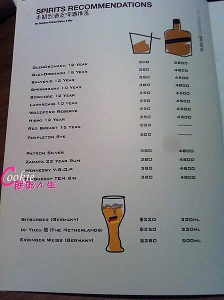 urban bistro&bar (12).jpg