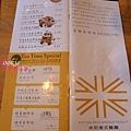 mini dinner (5).JPG