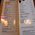 mini dinner (11).JPG