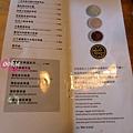 mini dinner (12).JPG