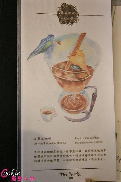 鳥咖啡 (7).JPG