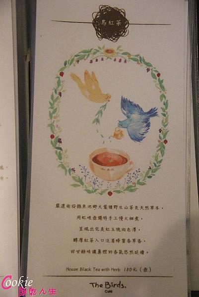 鳥咖啡 (14).JPG