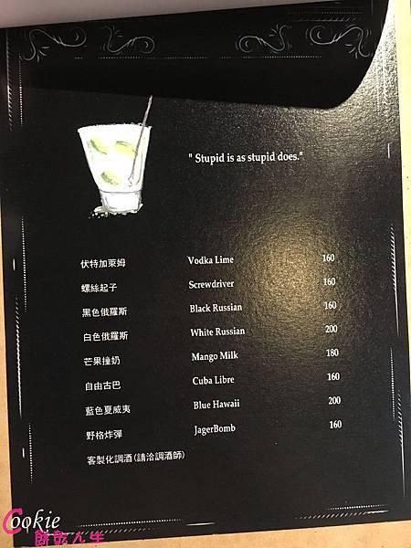 2015.12.15Guru House菜單