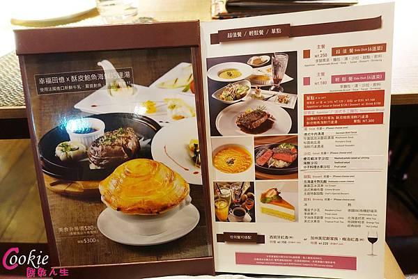 樂慕亞 下午茶菜單 (2).JPG