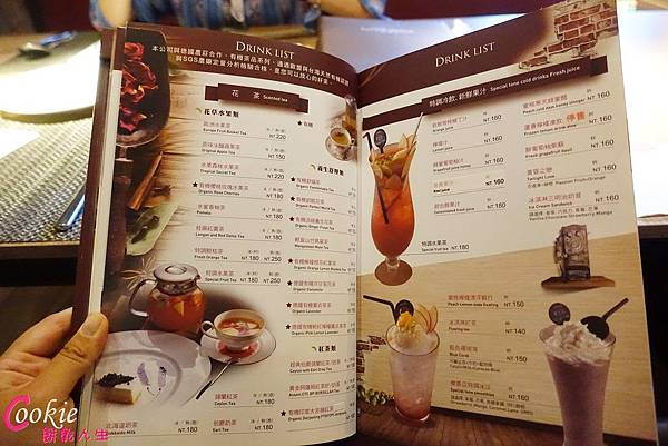 樂慕亞 下午茶菜單 (7).JPG