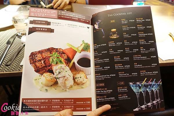 樂慕亞 下午茶菜單 (12).JPG