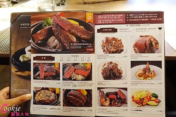 樂慕亞 晚餐菜單 (3).JPG