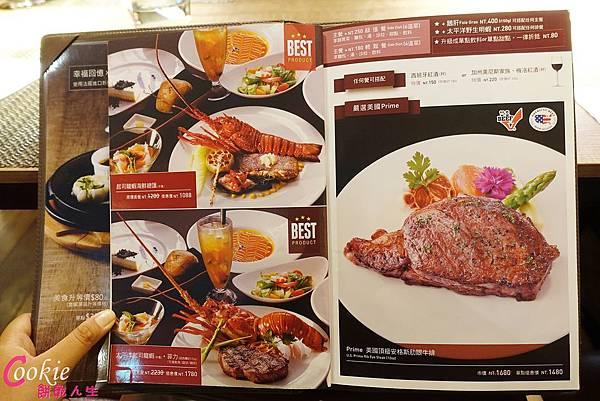 樂慕亞 晚餐菜單 (4).JPG