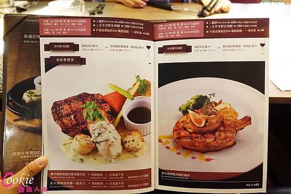 樂慕亞 晚餐菜單 (5).JPG