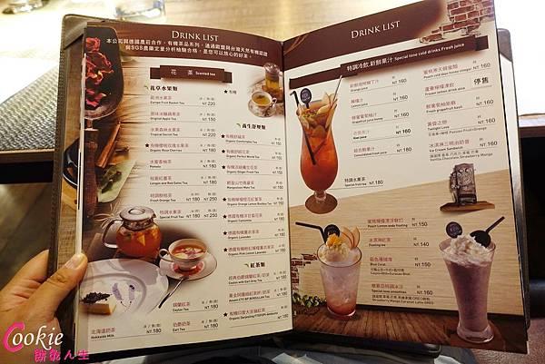 樂慕亞 晚餐菜單 (9).JPG