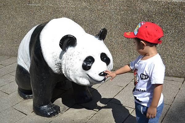 Zoo~ 303.jpg