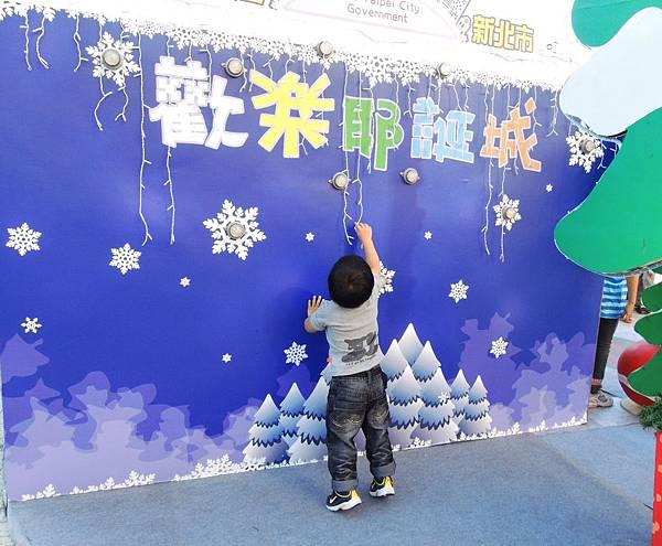 聖誕樹 219.jpg