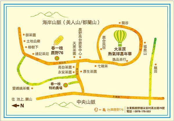 鹿野76地圖.jpg