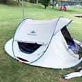 我們的帳篷!