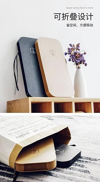 STOOL微紙凳可摺疊設計方便收納