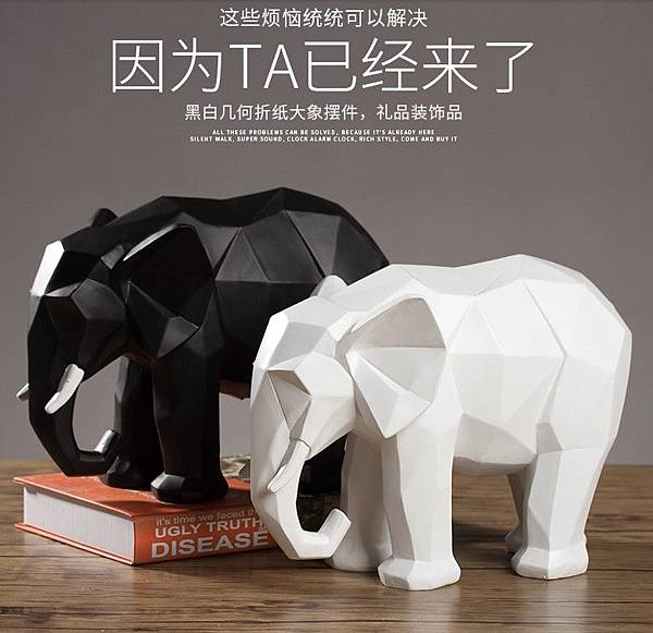 北歐幾何折紙樹脂大象擺件