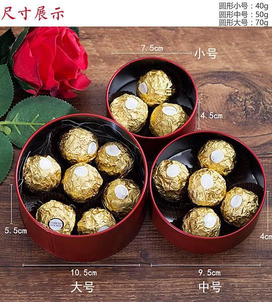 圓形中國風糖果鐵盒