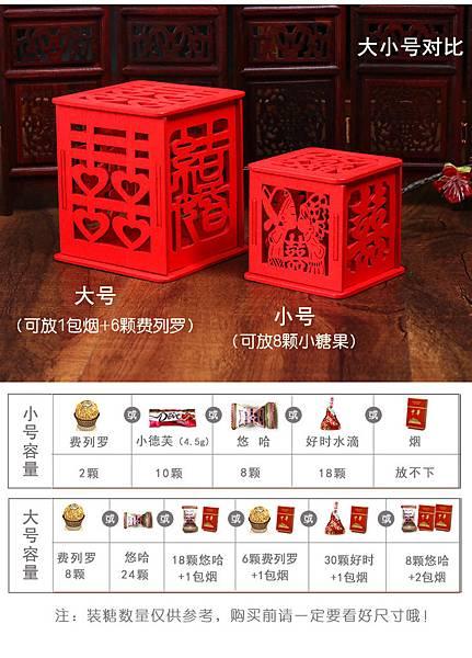 中國風精緻鏤空糖果木盒