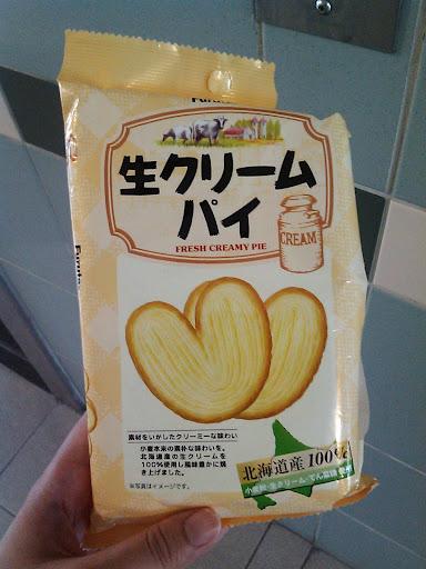 [Furuta] 蝴蝶酥