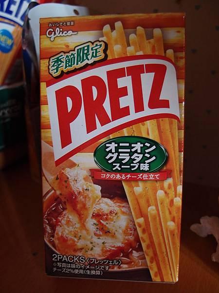[季節限定] 酥皮洋蒽湯味