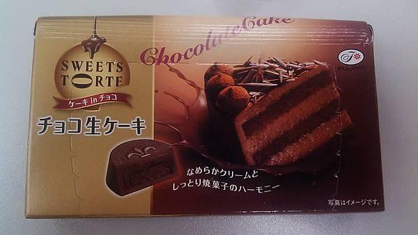 [不二家][Sweets Torte] 巧克力蛋糕