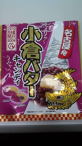 [?] 紅豆糖