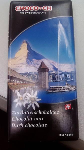 [CHOCOCH] 黑巧克力