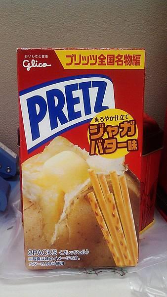 [全國名物] 牛油焗薯(……)