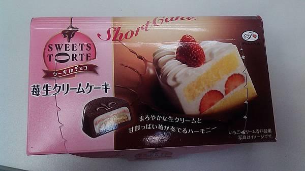 [不二家][Sweets Torte] 草莓蛋糕