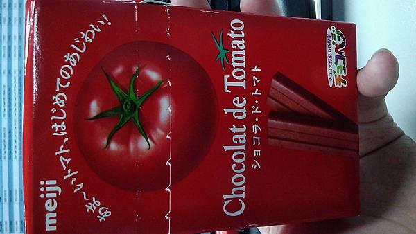 蕃茄味朱古力
