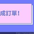 一日遊怎麼安排? (1).jpg