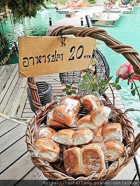 Hanger cafe - Ratchaburi_190807_0009.jpg