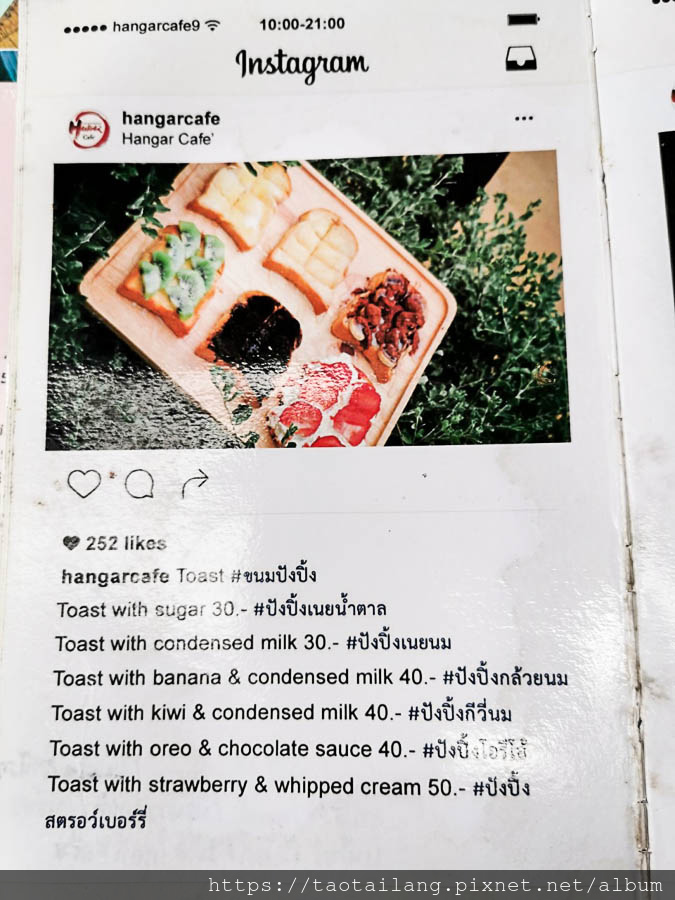 Hanger cafe - Ratchaburi_190807_0010.jpg