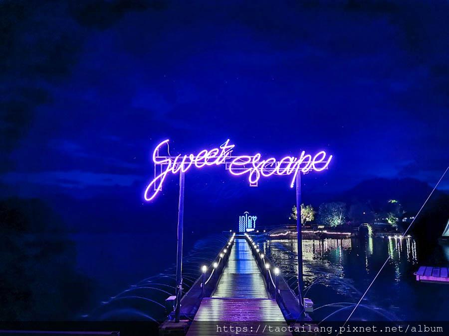 Inlaya resort - Ratchaburi_190807_0031.jpg