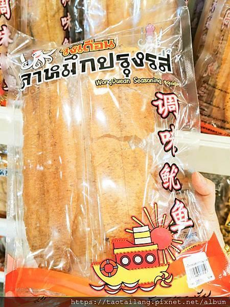 1000 sook food _   farm @Cha-Am,消費送農場票_200227_0007.jpg