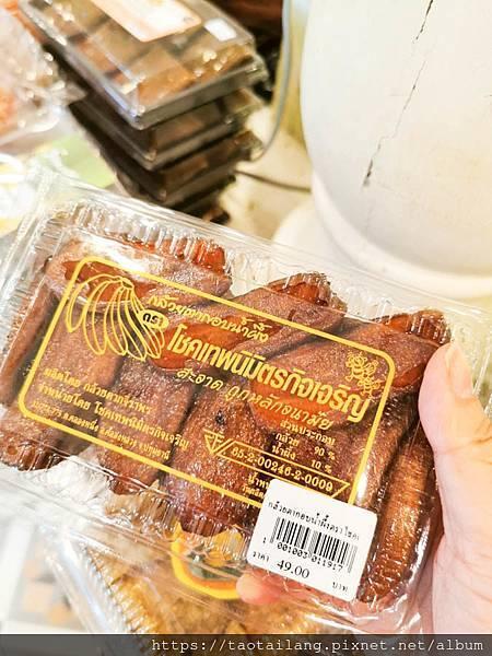 1000 sook food _   farm @Cha-Am,消費送農場票_200227_0002.jpg