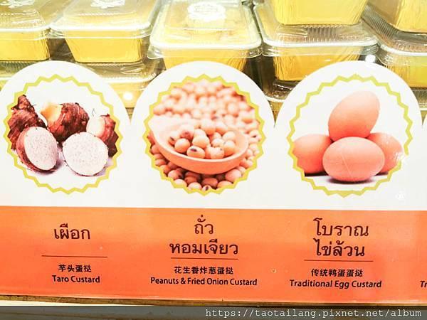 1000 sook food _   farm @Cha-Am,消費送農場票_200227_0004.jpg