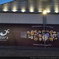 central village outlet (推,好逛,美食街好吃,餐廳多,近機場)_200227_0042.jpg