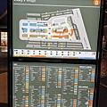 central village outlet (推,好逛,美食街好吃,餐廳多,近機場)_200227_0043.jpg