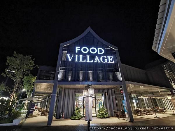 central village outlet (推,好逛,美食街好吃,餐廳多,近機場)_200227_0013.jpg