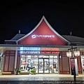 central village outlet (推,好逛,美食街好吃,餐廳多,近機場)_200227_0027.jpg