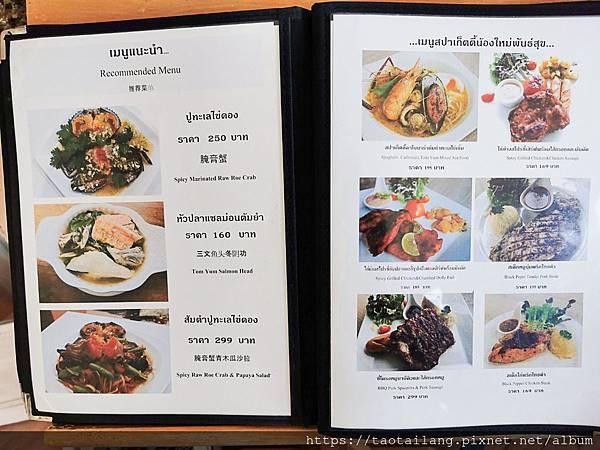 1000 sook food _   farm @Cha-Am,消費送農場票_200302_0018.jpg