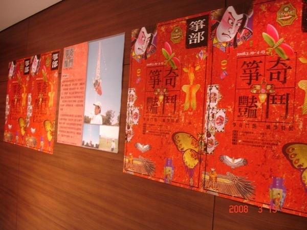 第一展覽室入口.JPG