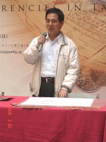 開幕記者會--風箏博物館賴文祥館長致詞.JPG