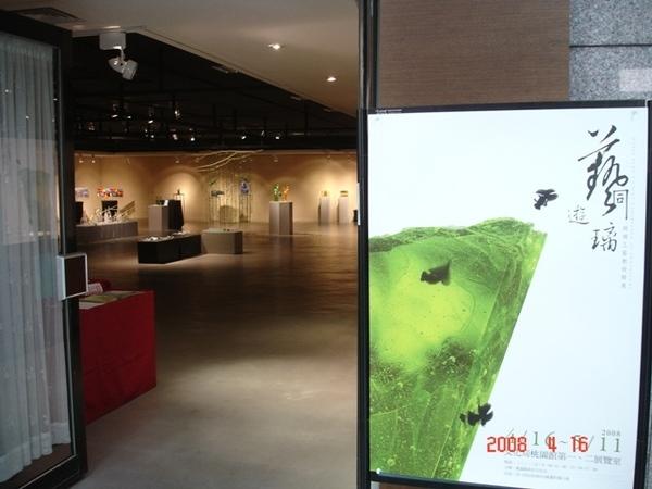 展覽室入口.JPG