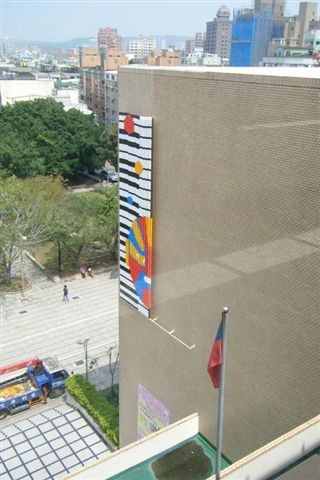 《第一季外牆裝置藝術展》-文化局正門右側牆面眺高遠照圖.JPG