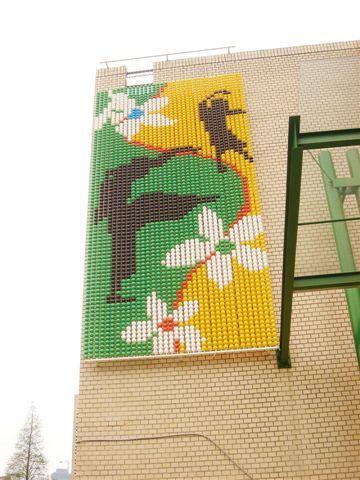 《第一季外牆裝置藝術展》-演藝廳右側外牆.JPG