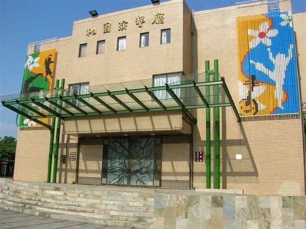 《第一季外牆裝置藝術展》-演藝廳正門口兩側牆面.JPG