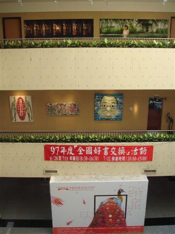 火鳳凰跨越2、3樓畫廊.JPG