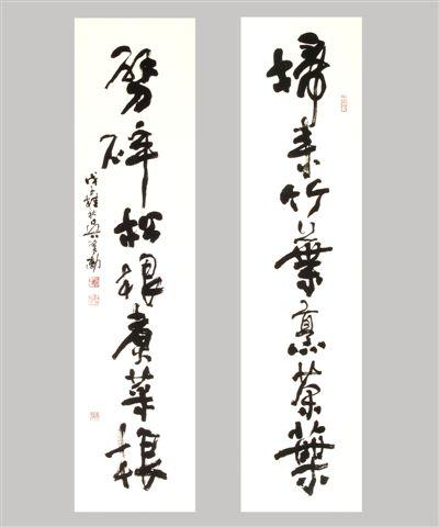 吳肇勳書法展 作品 03.jpg